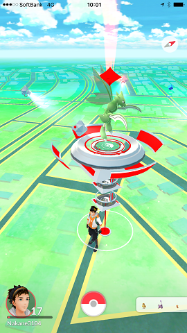 pokemon-go-first-gym-win