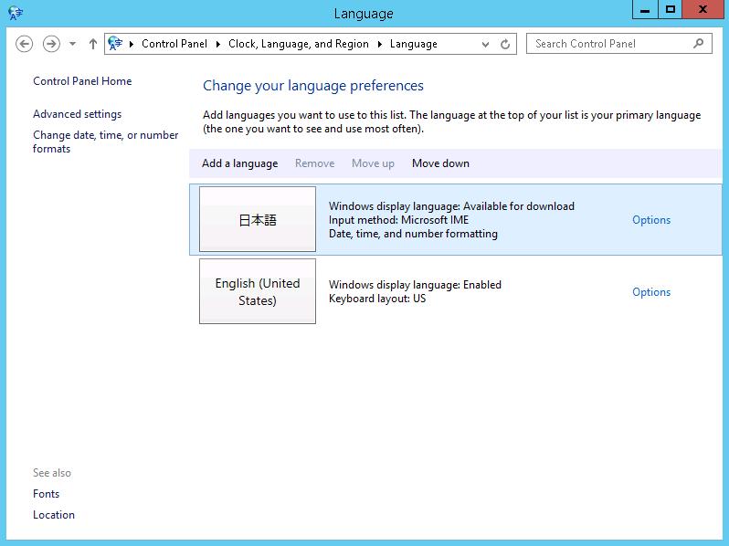 Windows Azure 日本語化(日本語パックのインストール)