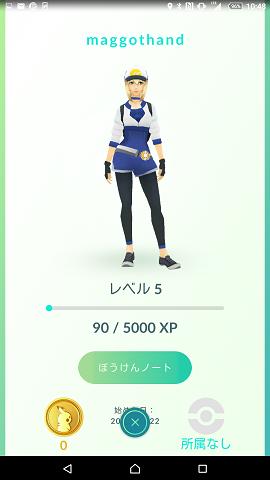pokemon-go-level5