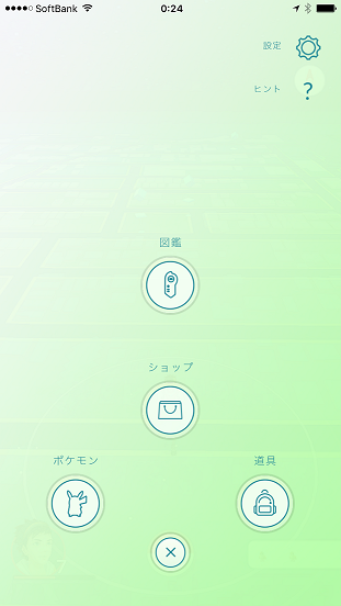 pokemon-go-menu