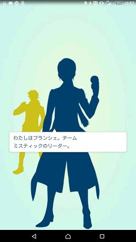 pokemon-go-team-blue