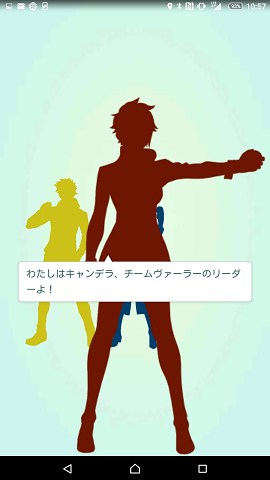 pokemon-go-team-red