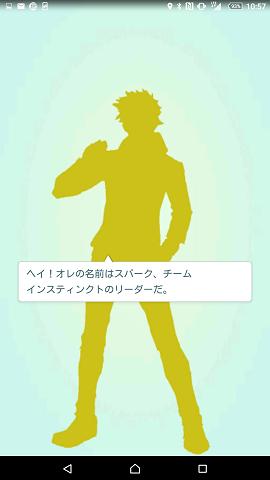 pokemon-go-team-yellow
