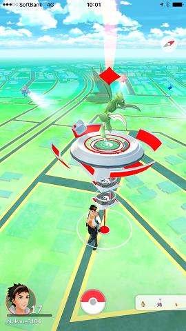 pokemon-go-first-gym-win