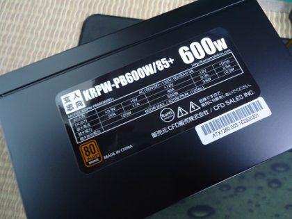玄人志向 ATX電源ユニット KRPW-PB600W/85+