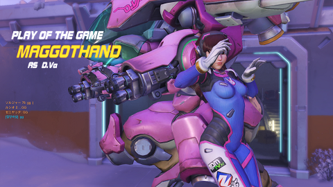 overwatch-play-for-the-game-02