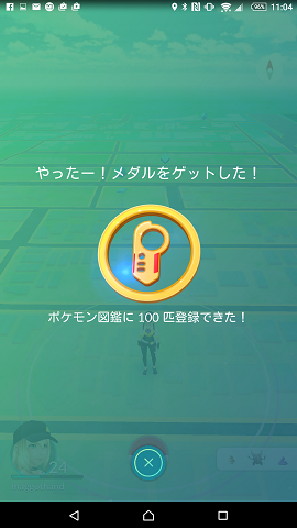 pokemon-go-get-medal-100s-monster