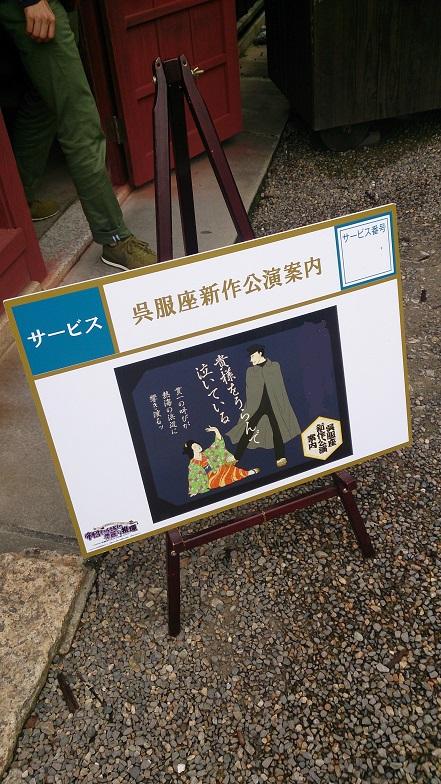 meijimura-geme-of-emp-hotel-2