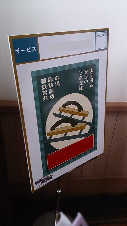 meijimura-geme-of-emp-hotel-5