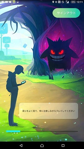 pokemon-go-halloweek-campaign
