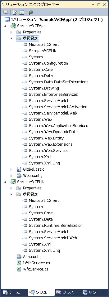vs-2010-browse-settings-wfcservice-app