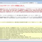 WCF WEB HTTP サービスのキャッシュ サポート AspNetCompatibilityRequirements