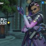 OVERWATCH ソンブラ 初プレイ