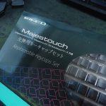 Majestouch 交換用キーキャップセット(FKCS104BB)英語104キー・無刻印