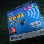 ブルートゥースアダプタ(サンワサプライ Bluetooth 4.0 USBアダプタ MM-BTUD43)