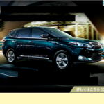 Google広告のレスポンシブルデザインの背景色を編集
