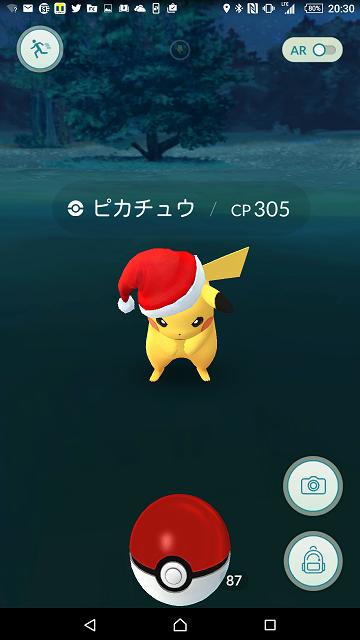 pokemon-go-santa-picacyu