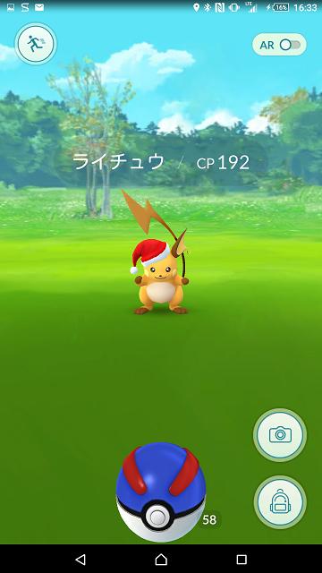 pokemon-go-santa-raicyu
