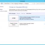Windows Azure 日本語化