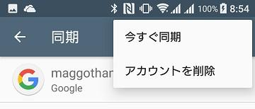 できない ポケモン google ログイン go