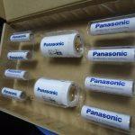 パナソニック eneloop 単3形充電池 8本パック スタンダードモデル