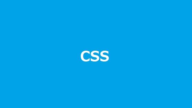 CSSのfont-sizeで指定する px % em rem そして vw vh (レスポンシブルデザイン)