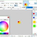 Paint.NET でアイコン(.ico)ファイルを作る