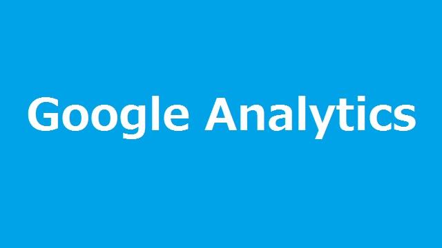Google Search Console 「モバイル ユーザビリティの問題が検出されました」の対処方法