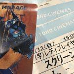 2018年 観た映画 10選