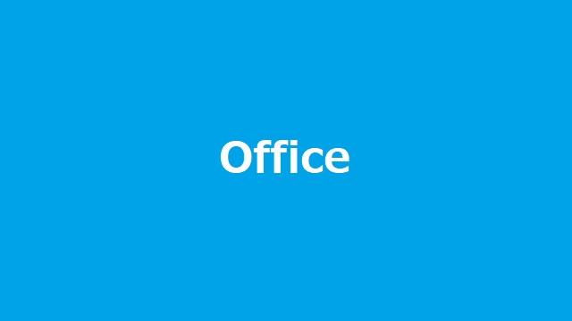 Outlook 2016で仕分けルールでスクリプトを実行する