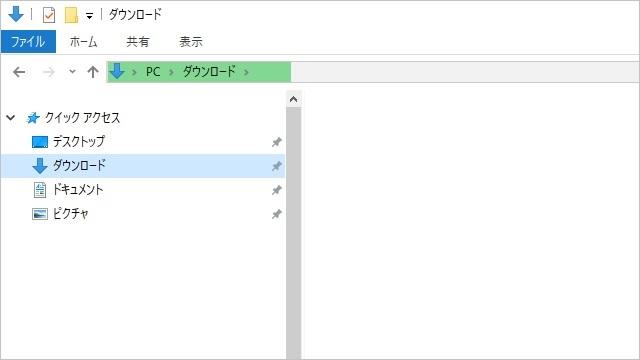 エクスプローラーで緑色のプログレスバーが進行が止まらない時の解消法