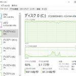 GoogleChromeでディスクの使用率が100%になる理由まとめ