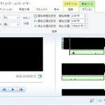 動画ファイルの音ズレを修正する方法