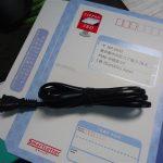 RAV Power 急速充電チャージャー USB充電器のケーブル交換