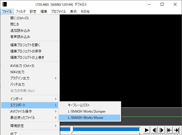 AviUtilを使って複数の動画ファイルを劣化させずに連結する