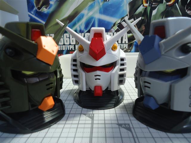 EXCEED MODEL GUNDAM HEAD 1(箱売りでコンプリする方法)