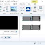 MovieMakerを使って複数の動画ファイルを連結する