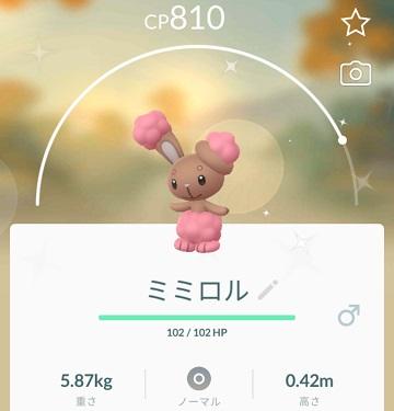 ポケモンGO 俺的色違い図鑑