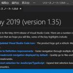 VisualStudioCode 1.35 気になった機能レビュー