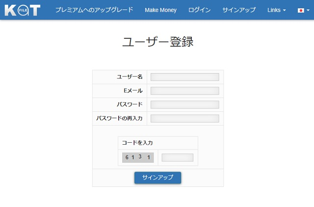 Katfile Premium Link