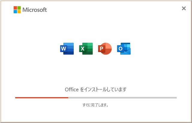 Office 2016 Click-To-Run Administrator Toolの使い方