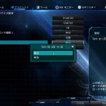 ASRock UEFI [Turn on LED in S5]で休止状態でLEDライトを消す