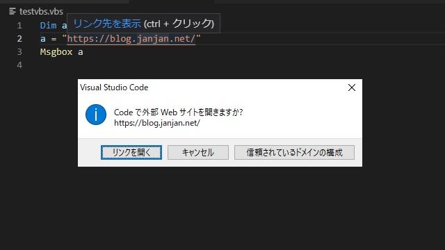 VisualStudioCode 1.38 気になった機能レビュー – マゴトログ シュミ ...