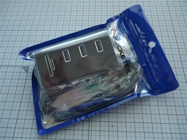 USBメモリーが「ESD-USB」ドライブになった時の対処法