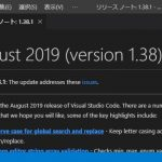 VisualStudioCode 1.38 気になった機能レビュー