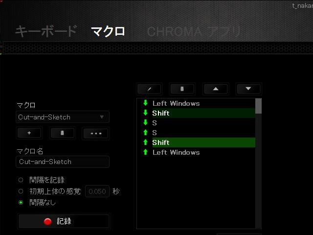 Razer SynapseのマクロでWindowsキーを使うときの注意事項