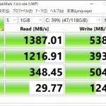 Lenovo ThinkPad 128GB M.2 2242 NVMe TLC SSDのベンチマーク