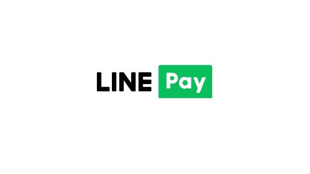 固定資産税はLINE Payで支払えるのか?