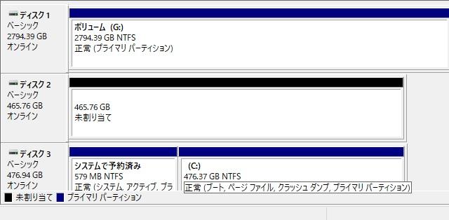 作成 回復 パーティション Windows 10でリカバリパーティションを作成する方法(カスタムファクトリリセット)