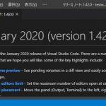 VisualStudioCode 1.42 気になった機能レビュー